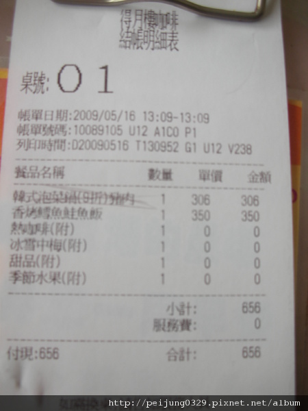 1 065.jpg