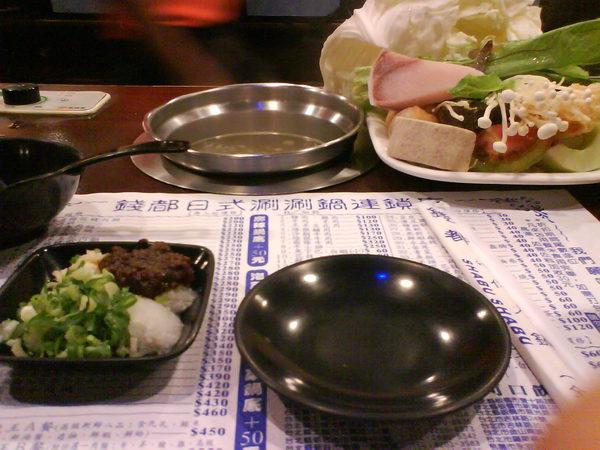 錢都日式刷刷鍋