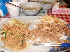 師大飯館兒鐵板雞肉飯