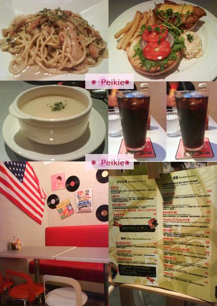19美式餐廳