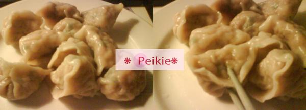蔡媽媽水餃