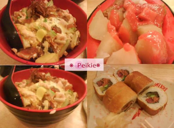 通化夜市日本料理