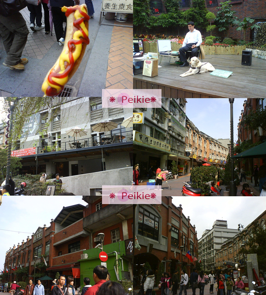 鶯歌老街-德國香腸