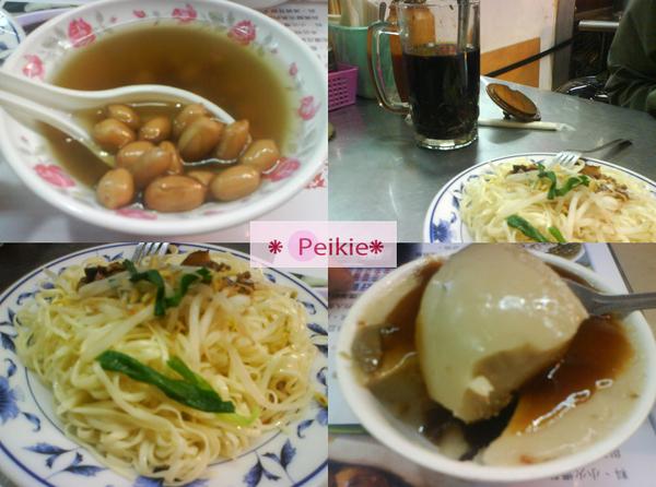 遼寧夜市豆菜麵土豆湯