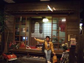 2007_02230092.jpg