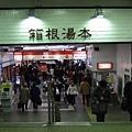 2007_02230218.jpg