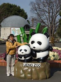 2007_02230591.jpg