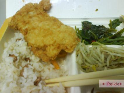 米幹線2.jpg