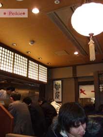 京都駅樓上的寶屋拉麵室內