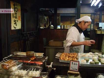 祇園-碳烤麻吉丸子
