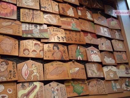 祇園-壹錢洋食牆壁上的繪馬