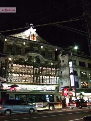 祇園-南座