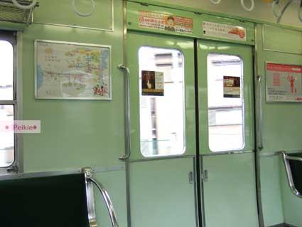 京阪電車往伏見稻荷神社
