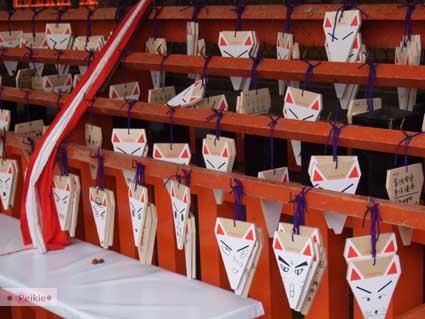伏見稻荷神社的狐狸繪馬