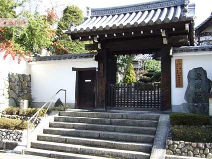 京都東福寺。靈源院