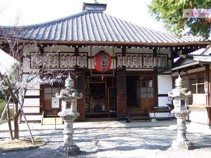 東福寺。不動明王
