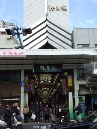 京都四条河原町-新京極通
