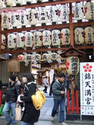 京都四条河原町-新京極通-錦天滿宮