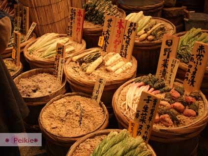 京都四条河原町-錦市場-漬物(好多)