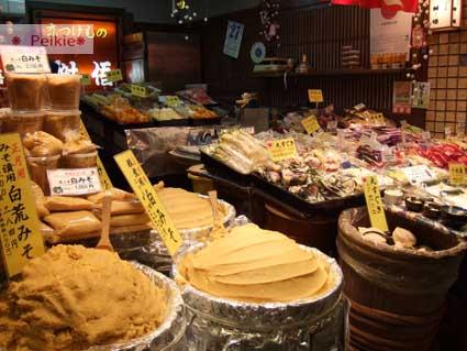 京都四条河原町-錦市場-味增