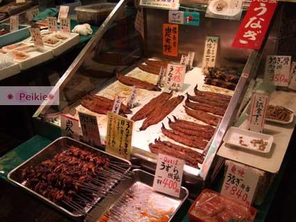 京都四条河原町-錦市場-烤鰻魚
