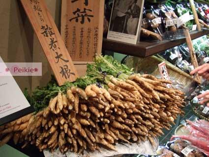 京都四条河原町-錦市場-大根