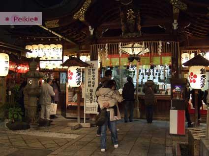 京都新京極通夜晚的錦天滿宮
