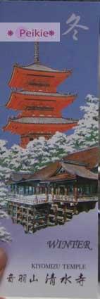 清水寺冬天的門票-2008