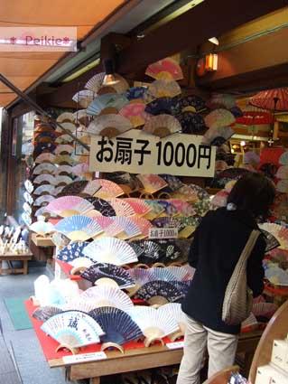 三年坂上賣京扇子的店家