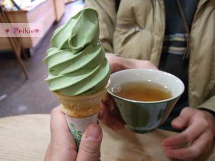 抹茶冰淇淋250円
