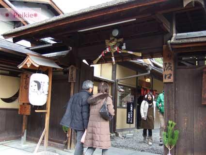 產寧坂的京都女人頭