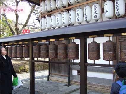 高台寺門口的法輪