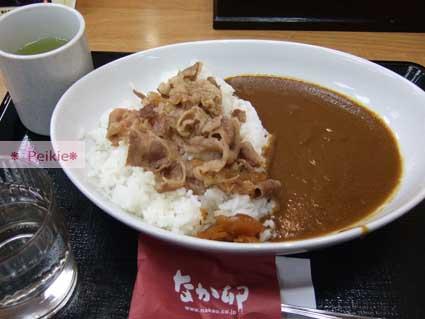 清水寺後,下午兩點半的午餐,咖哩牛肉飯600円