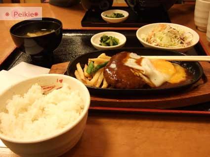 大阪-十三站的定食店家-漢堡排定食