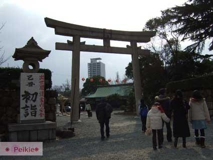 大阪城公園內的豐國神社,祭拜豐臣秀吉的