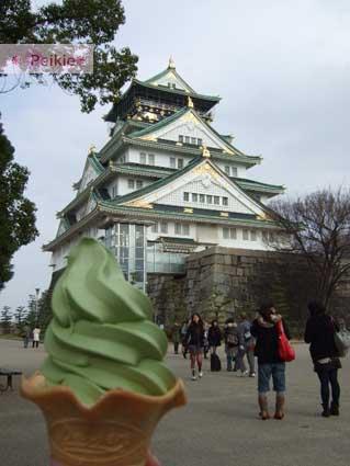 我的抹茶冰淇淋與大阪城