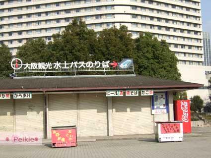 大阪城走去坐水上巴士