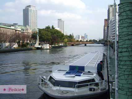 大阪城水上巴士在淀屋橋站下船