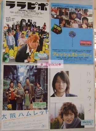 大阪-新梅田城內的電影海報,因為2F是電影院