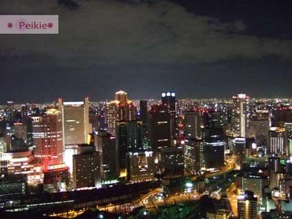 大阪-新梅田城的夜景