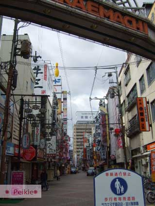 大阪-十三站