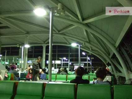關西空港候機室