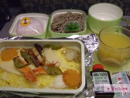 長榮日本返台灣航機的飛機餐