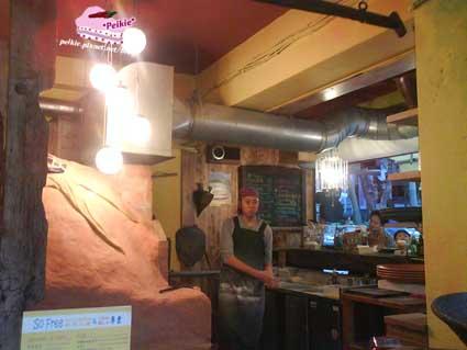 SoFree柴燒披薩5.jpg