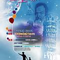2009全球天文年春分星空之旅