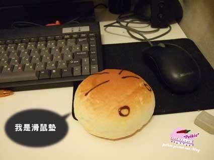 麵包滑鼠墊.jpg