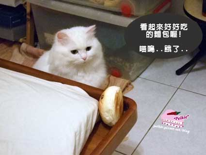 麵包滑鼠墊咩咩.jpg
