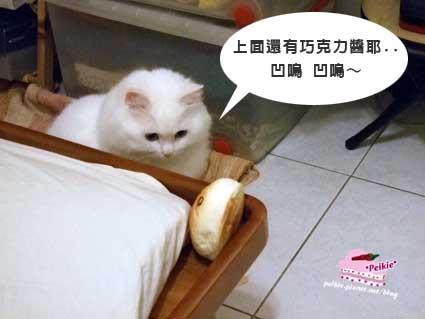 麵包滑鼠墊咩咩1.jpg