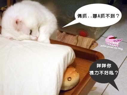 麵包滑鼠墊咩咩4.jpg