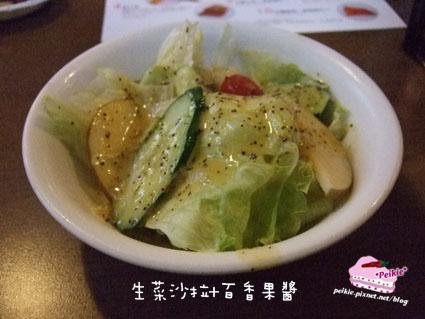 佈佬的廚房-生菜沙拉.jpg